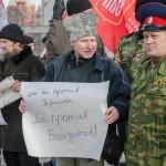 В Кирове прошел пикет в поддержку Крыма