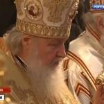 Всеправославный Собор призовет к миру