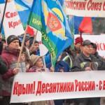 Прошел народный сход в поддержку украинского народа