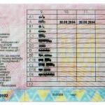 Начали выдавать новые водительские удостоверения