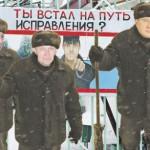 Джентльмены удачи: Лузянин, Лысков и Пислегин отбывают наказание в одном отряде исправительной колонии №17