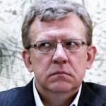 Кудрин предрек России «полноценный экономический кризис» в 2015 году