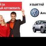 Потребители выберут лучшие автомобили в классах