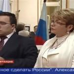 Постпредство РФ при ЮНЕСКО опровергает заявления МИД Латвии
