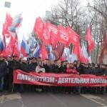 Координационный совет и профсоюз НСБ поддержали «Антимайдан»