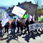 В Кирово-Чепецке завершилась программа «12 шагов к Победе»