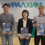 На ЗМУ КЧХК выбрали лучших инженеров ПКО