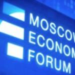 В Костроме из-за запрета властей крупный экономический форум проводился в пригороде