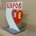 В Кирове к Дню города установят 5 уникальных артобъектов