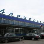 Аэропорт города Киров подключен к системе автономного функционирования