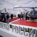 Индийские вооруженные силы отдают предпочтение российским вертолетам