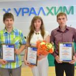 На «ЗМУ КЧХК» состоялся конкурс профмастерства среди операторов ДПУ