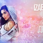 Главный саундтрек этого лета оказался дебютным синглом молодой певицы Izabelle
