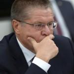 Улюкаев: экономика России «на дне»