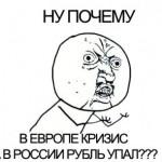 Эксперты предсказали дальнейшее падение рубля