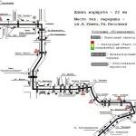 В Кирове автобус №38 изменит маршрут