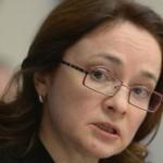 Набиуллина озвучила прогноз по экономике и рублю