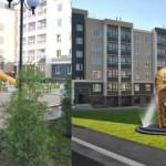 В Кирове хотят установить памятник «Вятскому лаптю» или «Чё»