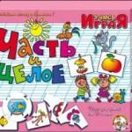 «Десятое королевство» – производитель развивающих и обучающих игр для детей