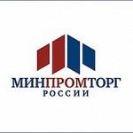 Субсидии Минпромторга России на НИОКР получат производители детских товаров
