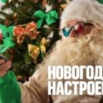 11 000 базовых станций «МегаФона» на Урале готовы к нагрузке в Новый год