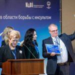 Премия «Время жить!» вручена организациям и врачам за вклад в борьбу с инсультом