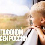 Связь в Крыму становится доступнее