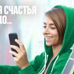 Топ-5 приложений для эффективной работы смартфона