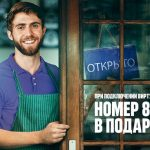 «Умная телефония» — тренд летних предпочтений кировских бизнесменов