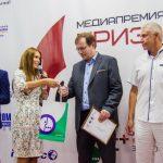 Признание-2016: Кировские медиа устроили фото-бум