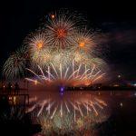 «Ермак» приглашает на фестиваль фейерверков
