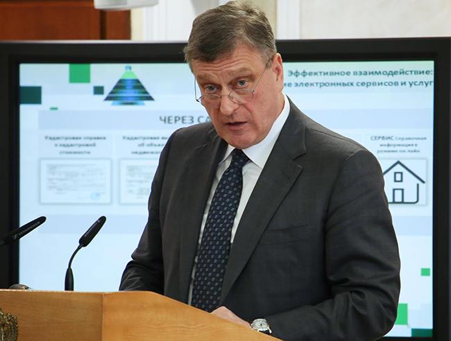 Телеканал россия 24 архив передач новости