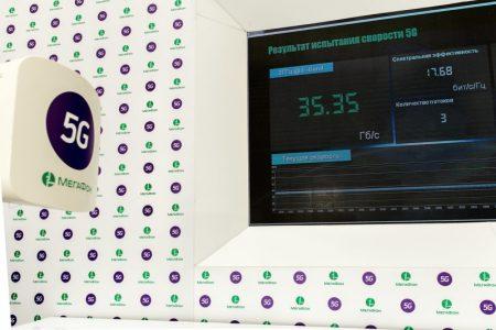 «Мегафон» иHuawei показали врамках ПМЭФ работу сети 5G