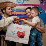 На дне рождения «Zамании» TOY RU разыграла в лотерее призы для гостей