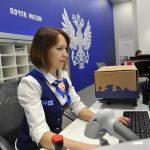 Повысить эффективность работы Почты России призвана единая CRM-система