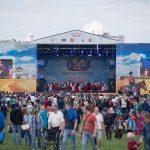 С большим размахом в столице прошел фестиваль «Казачья станица Москва»