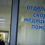 Сын пропавшей в петербургской больнице пенсионерки требует привлечь врачей к ответственности