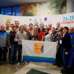 Заводчане приняли участие во Всероссийской Спартакиаде трудящихся