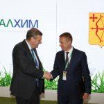 Соглашение о социальном партнерстве