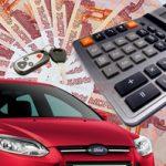 Особенности получения денежного кредита в автоломбарде