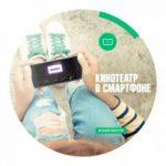 От фумигатора до призрачного радара – 10 невероятных приложений для смартфона