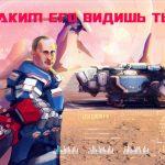 Художник Глеб Данилов предложил увидеть Владимира Путина глазами россиян