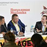 В Инновационном центре «Сколково» презентовали возможности мобильного оператора Easy4