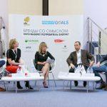 Форум Effie Russia посвятили влиянию глобального тренда на устойчивое развитие