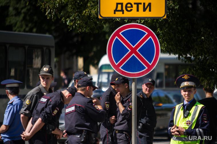Картинки по запросу cartello divieto di sosta